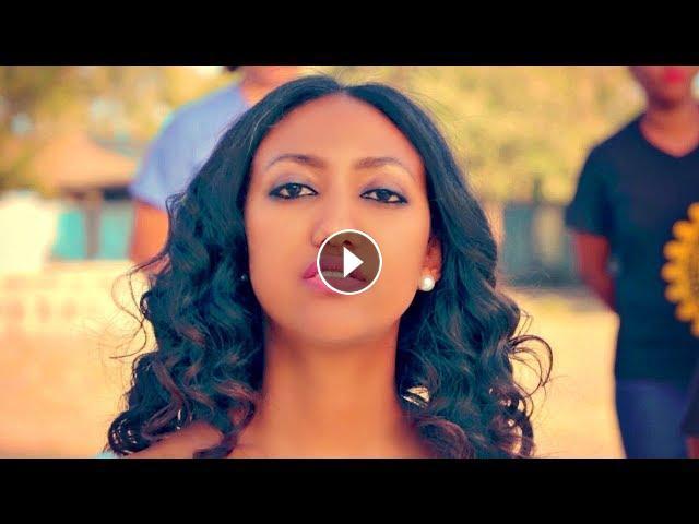 Winta Zekarias - Ene Eyalehu | New Ethiopian Music 2019 (Official Video)