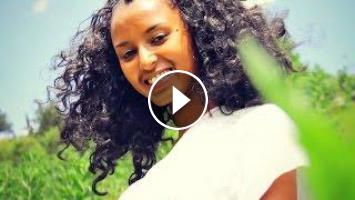 Yibeltal Ayele - Semira | New Ethiopian Music 2017 (Official Video)