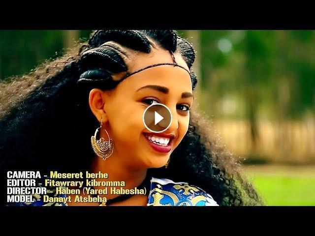 Tsegay Haregot - Michiw Elela | Ethiopian Music 2017 (Official Video)