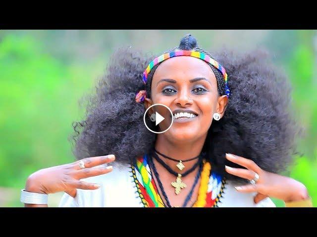 Rahel Getachew - Le Ashenda Leykone | Ethiopian Music 2017 (Official Video)