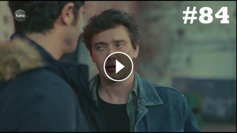 Ende Enat - Part 84 | Kana TV Drama