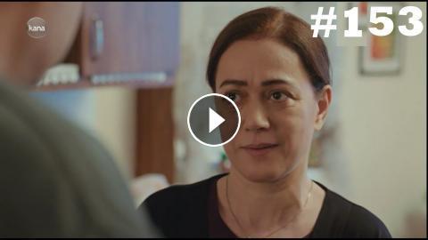 Yaltefeta Hilm - Part 153 | Kana TV Drama