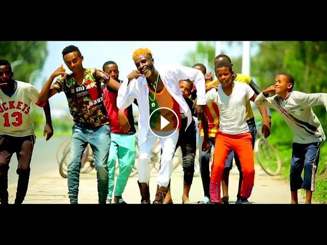 Sami Go - Shashemene - Ethiopian Oromo Music 2017(Official Video)