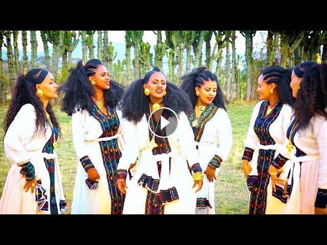 Rahel Getachew - Beal Gaesi   Ethiopian Tigrigna Music 2018 (Official Video)