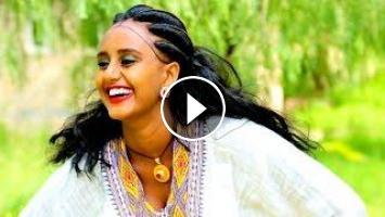Yohannes Gebregziabher - Ati Weyzero | New Ethiopian Tigrigna Music 2017  (Official Video)