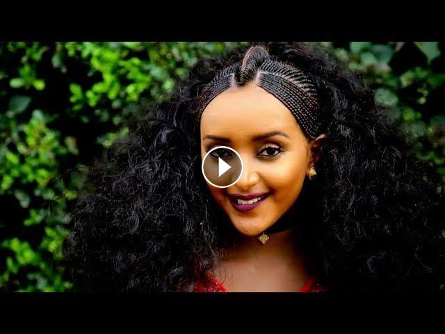 Dawit Nega - Zewidero- New Ethiopian Music 2017(Official Video)