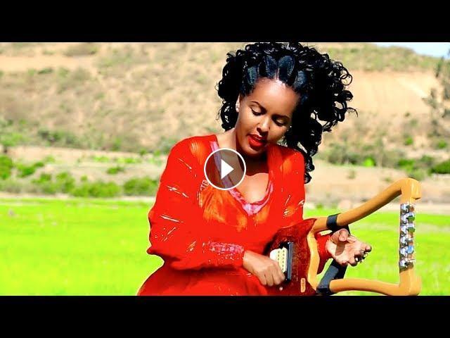 Seble Aregawi - Weyza Hadarey | New Ethiopian Tigrigna Music 2018 (Official  Video)