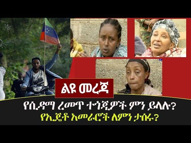 New videos from FanoTube - Ethiopian Video Sharing Site - Page 5