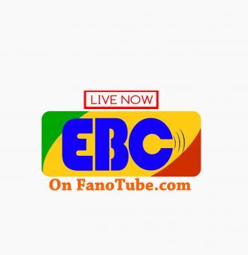 EBC 1 Live Streaming