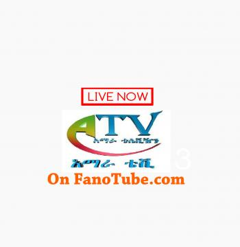 Amhara TV Live Streaming