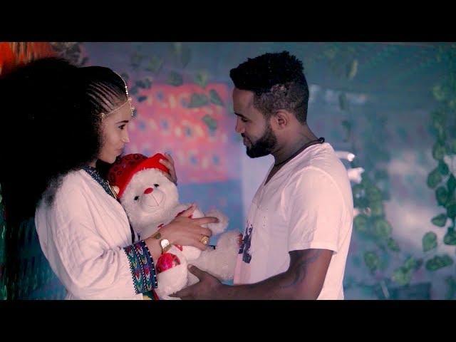 Yared Negu - Weye   New Ethiopian Music 2019 (Official Video)