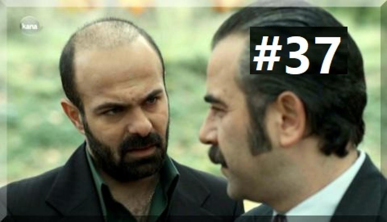 Feredegnochu Part 39 | Kana TV Drama