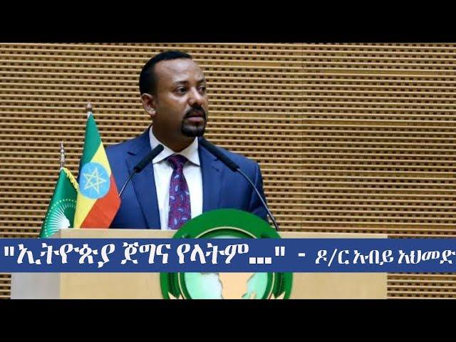 Ethiopia: Women and Men Should Work To Keep Equal Sex