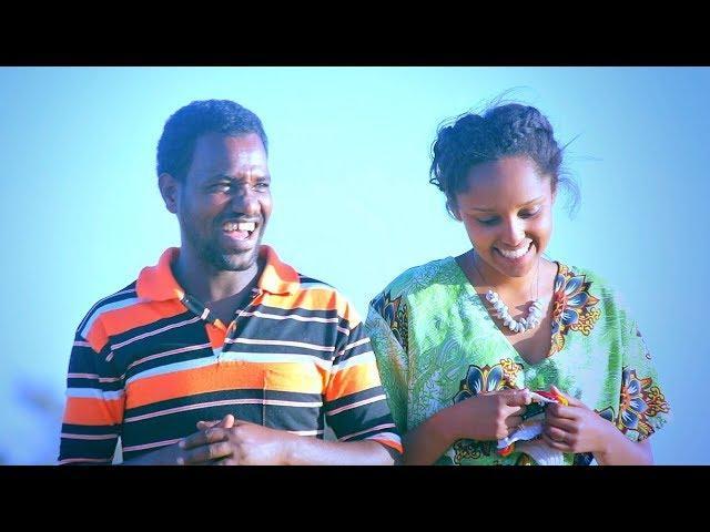 Solomon Haile - Gobez   New Tigrigna Music 2018 (Official Video)
